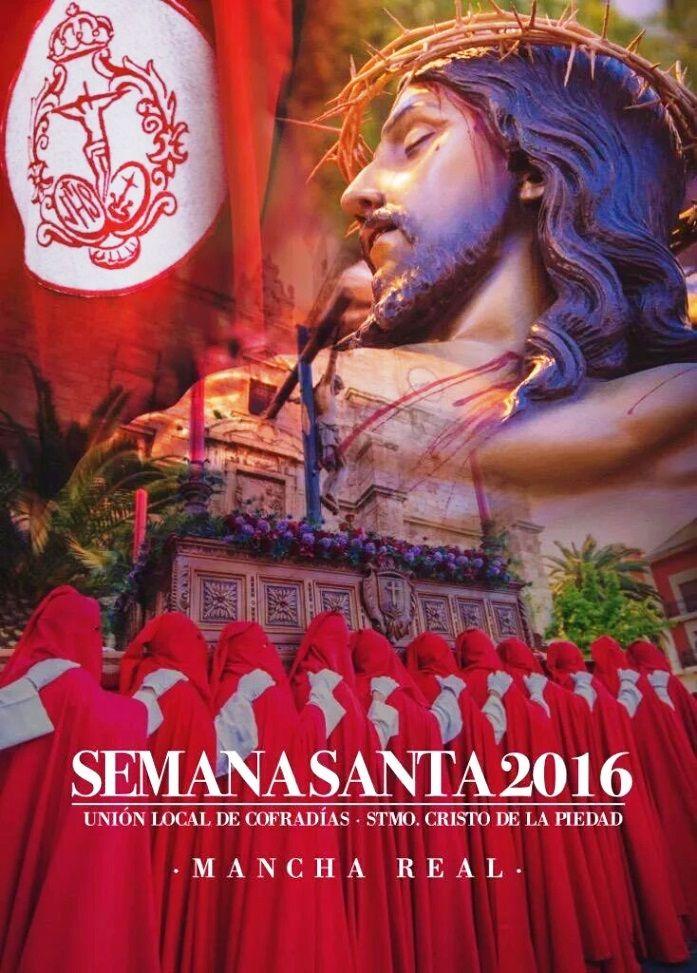 Cartel de la Semana Santa de Mancha Real 2016